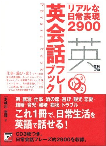 _SX361_BO1,204,203,200_