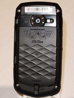 P1180260