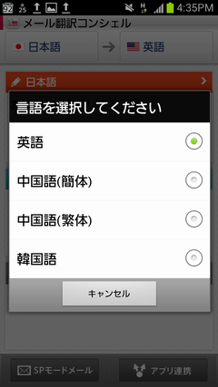 Screenshot_2012-07-25-16-35-51