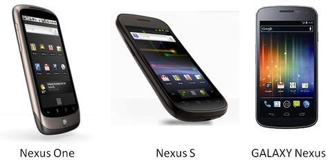 歴代Nexusシリーズ