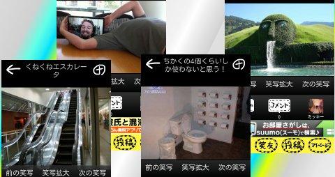 device-2012-02-17-153151