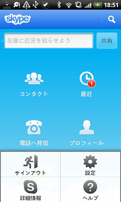 skype000