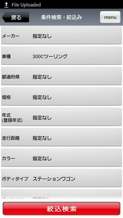 Screenshot_2012-08-30-16-23-44