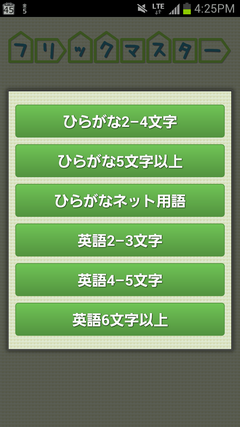 Screenshot_2012-10-05-16-25-55