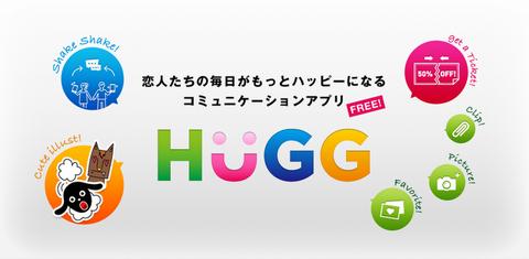 hugg00