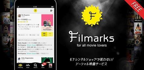 映画レビュー Filmarks