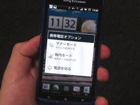 RIMG1225