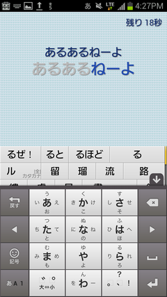 Screenshot_2012-10-05-16-27-41