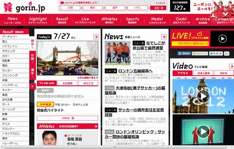 jp ロンドンオリンピック公式競技動画