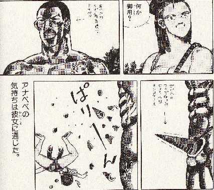 ta-chan_04