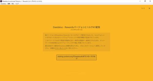 01黄色い画面