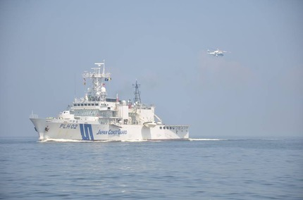PLH-02-Japan-Coast-Guard