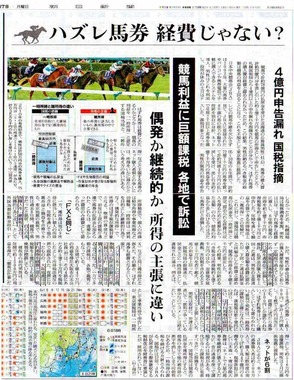 news_article20140407