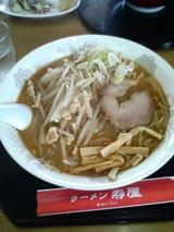 寿屋-味噌B