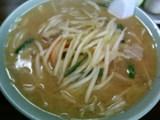 紅蘭-味噌