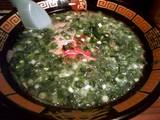 一蘭 -アトレ上野山下口店-ラーメン+塩茹でたまご+追加青ねぎ