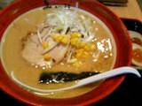 みそ膳-札幌味噌+味玉