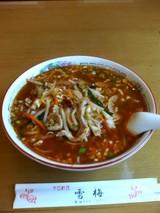 雪梅-野菜湯麺(辛味噌)