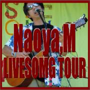 708 blog / Naoya M,LIVESONG TOUR