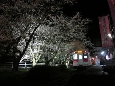 yozakura-to-densya