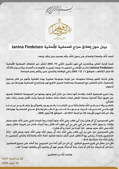 20160928_JFS_Janina_Findeisen_German_Prisoner_Release