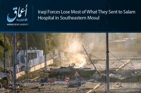 モスル南東サラーム病院のイラク軍部隊が壊滅