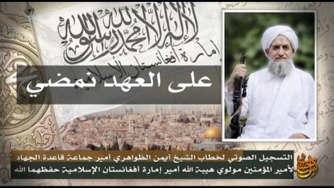 20160610_AlQaedah_Zawahiri_'Ala_'Ahud_Namdi
