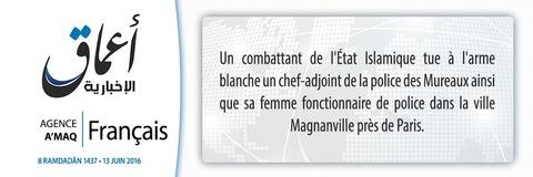 アマーク通信社(フランス語)