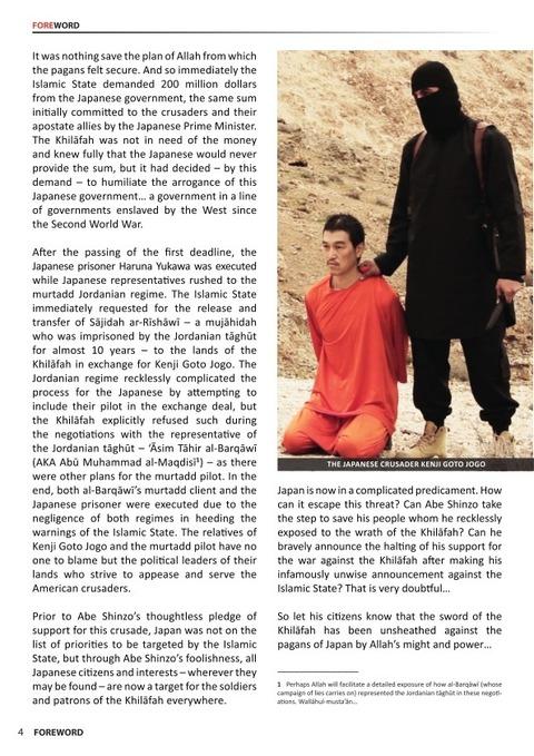 dabiq_7_page4_small