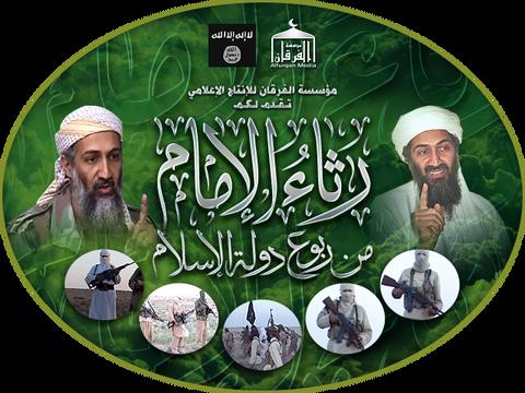 2011_ISIS_Ratha_Imam_Adnani_Banner