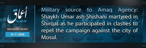 20160713_IS_AMAQ_ウマル・シシャーニ師逝く