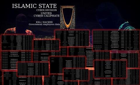 イスラム国サイバー部門 サウジ政府職員の個人情報公開_2