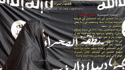 20160127_AQIM_The Issue of our captives_SwissWoman2