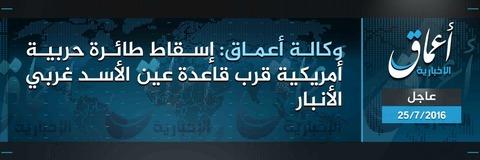 20160725_IS_Amaq_US_Warplane_Shot_down_arabic1
