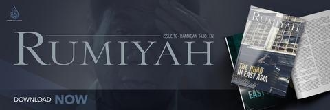 Rumiyah_10_EN