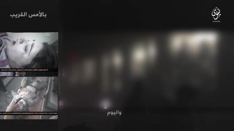 イスラム国の空爆被害とベルギーの地下鉄での悲鳴映像を重ねる
