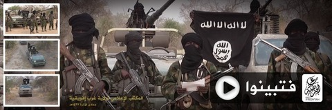 20160331_IS_WestAfrica_FaTabaiyanu_Boko_Haram