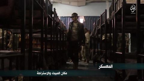 イスラム国兵舎
