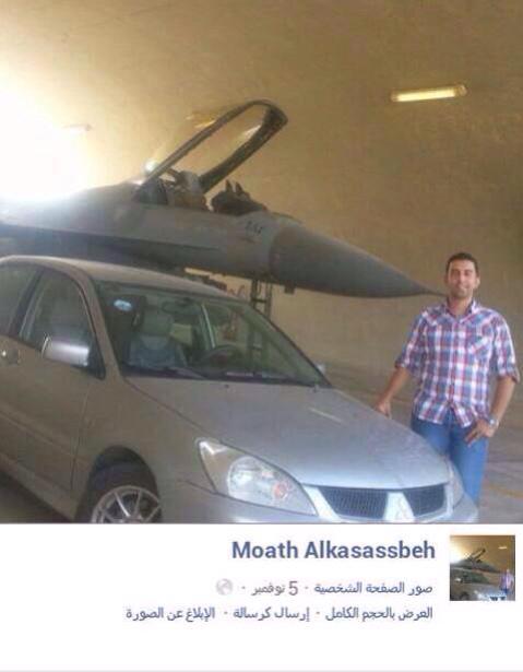 ヨルダン人パイロットがイスラム国により拘束