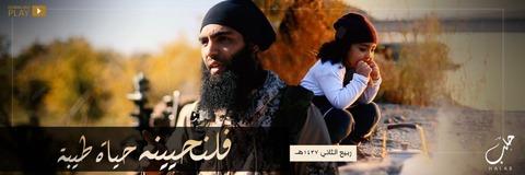 20160202_IS_Halab_HayatTaiiba