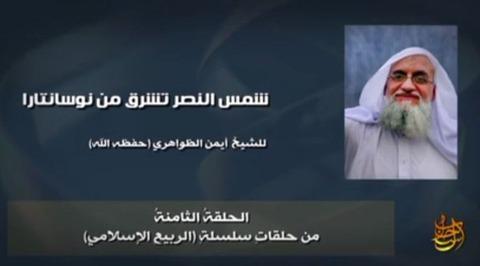 20160113_Alqaida_Zawahiri_Rabi'uArabi8