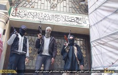 イスラム国が公開したヤルムーク・キャンプの画像2