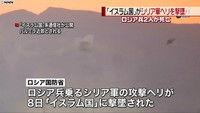 日本テレビによる関連報道