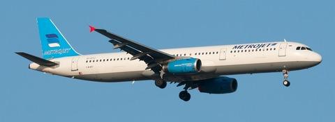 イスラム国によって撃墜された機体と同型の旅客機