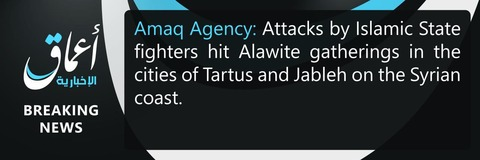 20160523_IS_Amaq Agency Tartus&Jablah Attack