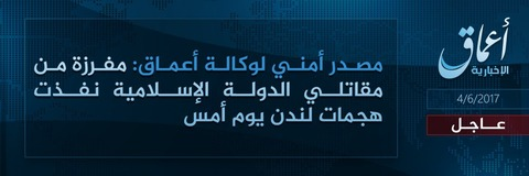 20160605_IS_amaq_London_Attack