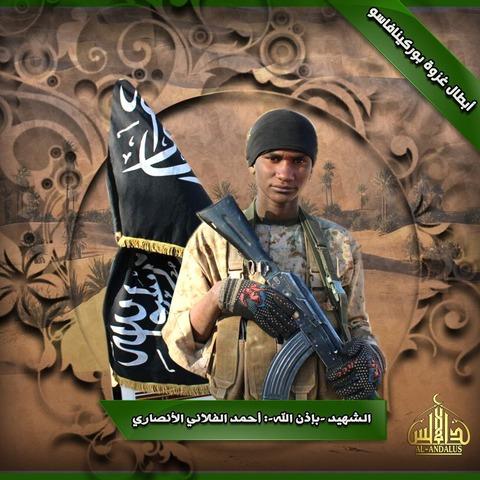 20160118_AQIM_Andauls_Shaheed3