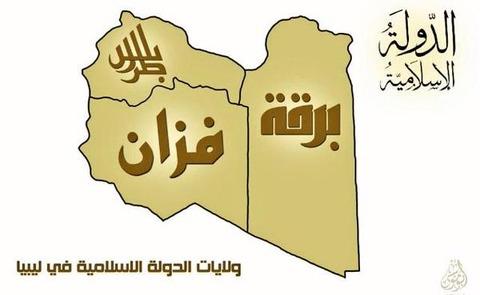 イスラム国 リビア各県地図