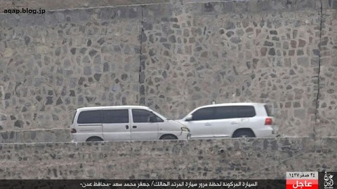 イエメン南部アデンで悪魔の県知事を抹殺1