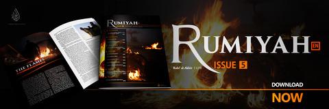 20170106_IS_Rmiyah_EN_05